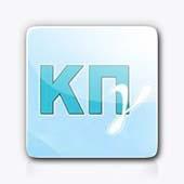 KPG: B Level in English